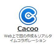 cacoo_logo.JPG