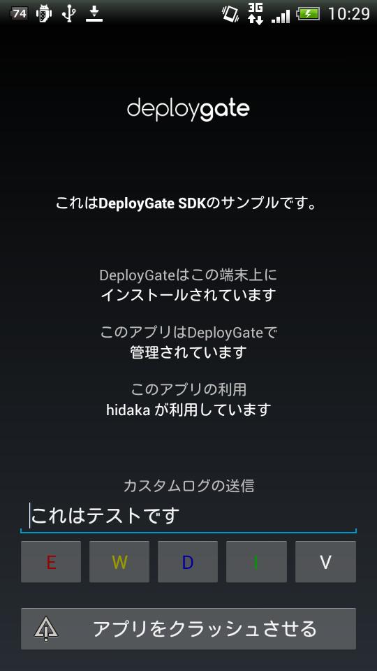 http://level0.kayac.com/hidaka/device-2012-10-04-102918.png