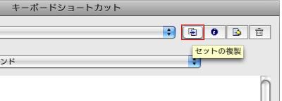 shortcut_01.png